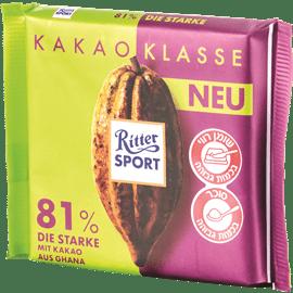 שוקולד ריטר מריר81% גאנה