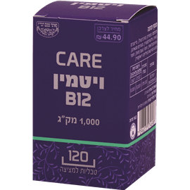 care ויטמין B12