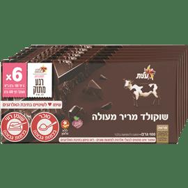 שוקולד מריר פרה מארז