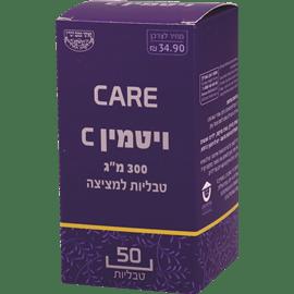 care ויטמין C