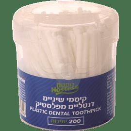 קיסמי שיניים פלסטיק