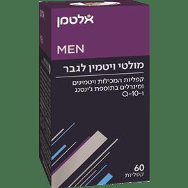 מולטי ויטמינים לגבר