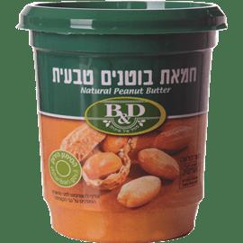 חמאת בוטנים טבעית