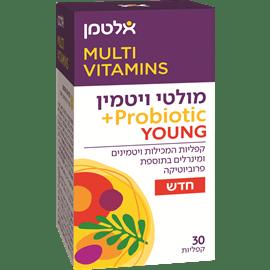 מולטי ויטמין לנוער