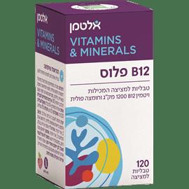 ויטמין B12 פלוס