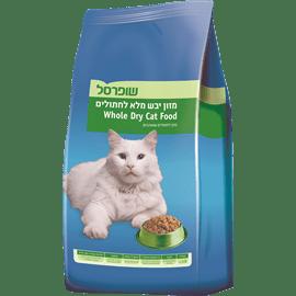 מזון יבש לחתולים שופרסל