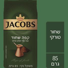 קפה שחור קלוי טחון גקובס