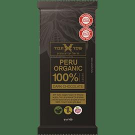 שוקולד תבור100% ביו