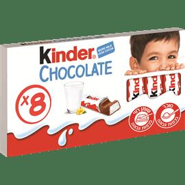 אצבעות שוקולד קינדר