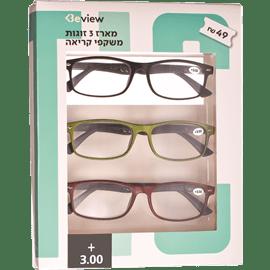 משקפי קריאה 3.0+