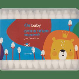 BE קיסמי אוזניים לתינוק