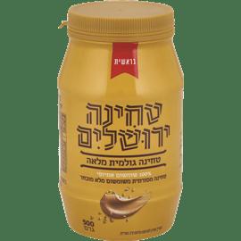 טחינה מלאה ירושלים