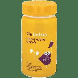 BE מולטי ויטמין לילדים