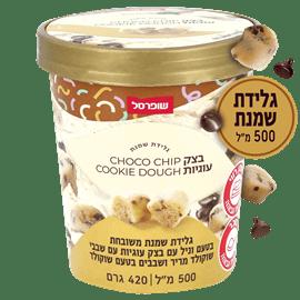גלידת שמנת וניל בצקעוגיה