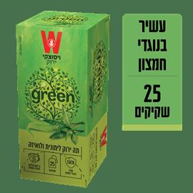 תה ירוק+לימונית ולואיזה