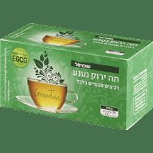 תה ירוק עם נענע שופרסל