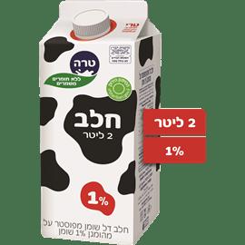 חלב 1% בקרטון