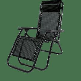 כיסא גן מתכוונן