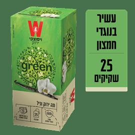 תה ירוק וניל