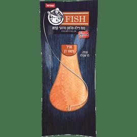 נתח פילה דג סלמון קפוא