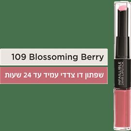 שפתון אינפליבל X3 109