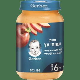 גרבר מחית תפוח עץ