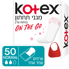 מגן תחתון ON THE GO נור