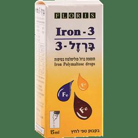 טיפות ברזל 3 IRON