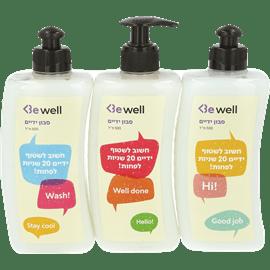 Be סבון ידיים