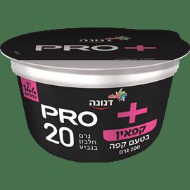 דנונה פרו20ג חלבון+קפאין