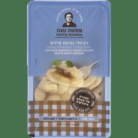 רביולי גבינת עיזים