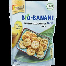 פרוסות בננה אורגנית