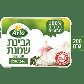 ארלה גבינת שמנת עם שום