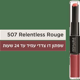 שפתון אינפליבל X3 507