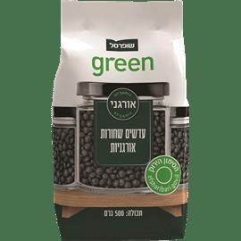 עדשים שחורות אורגניות