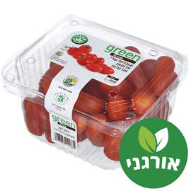 עגבניות שרי אדומות אורגנ