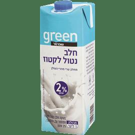 חלב נטול לקטוז2% שומן