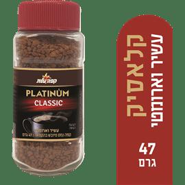 קפה פלטינום קלאסיק