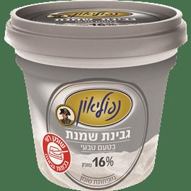 גבינת נפוליאון 16%