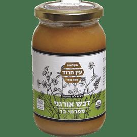 דבש אורגני מפרחי בר