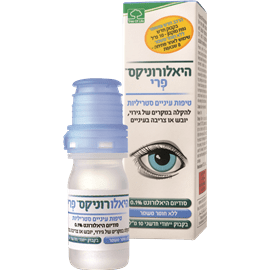 טיפות עיניים היאלורוניקס