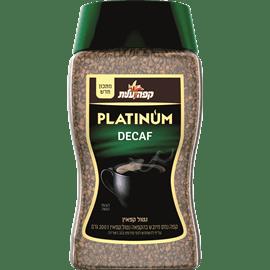 קפה פלטינום נטול קפאין