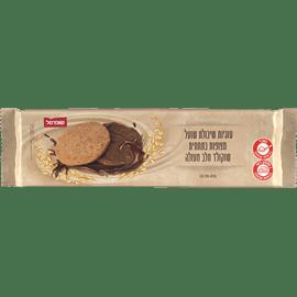 עוגיות ש.שועל+שוקולד חלב