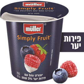 יוגורט פירות יער+פרי 3%