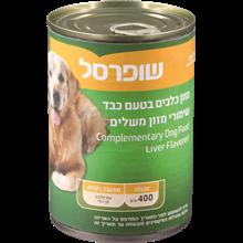 מזון כלבים בטעם כבד