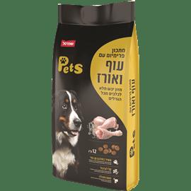 מזון  לכלב עוף/אורז