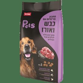 מזון לכלבים כבש ואורז