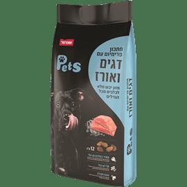 מזון לכלבים דגים ואורז