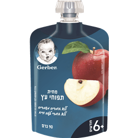 גרבר תפוח עץ פאוץ'