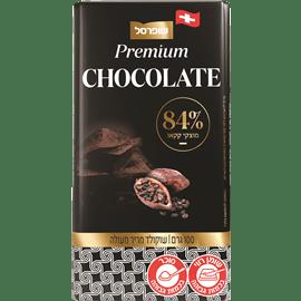 שוקולד מריר 84% שופרסל